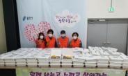 용인 영덕2동 지역사회보장협의체, 경로당 간식 전달