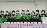 용인 동백3동, 저소득 어르신 보양식 전달