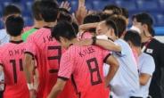 [축구] 김학범호, 31일 멕시코와 8강서 맞대결…한일전 불발