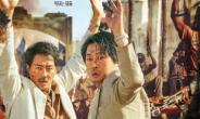 코로나 대유행 속 흥행몰이?…'모가디슈' 개봉 첫날 12만명