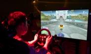 롯데월드-넥슨 '월드 카트레이싱' 게임 신규트랙 오픈
