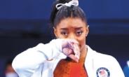 바일스·오사카...스타들의 '올림픽 번아웃' 왜?