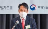 韓, '그린수소 생산기술' 국제표준화 주도