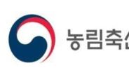 농식품부, 그린바이오 벤처 캠퍼스 조성 부지에 전북 익산 선정
