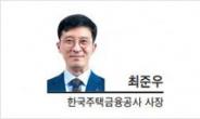 [특별기고] 안정적 국가신용등급의 낙수 효과