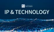 법무법인 율촌, 4차 산업혁명시대 맞아 'IP & Technology 융합 부문' 출범