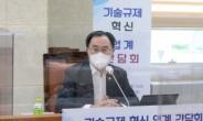 기업 인증 원스톱 지원센터 1→7곳…비용 390만원 ↓