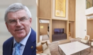선수는 '골판지 침대'…IOC 위원장은 1박 2500만원 스위트룸