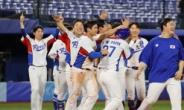 [야구] 이스라엘이 강한건지 한국이 약한건지…양의지 끝내기 사구로 진땀승