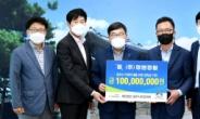 밝은 미래를 향한 장학금 기탁 행렬 이어지고 있는 '광주시민장학회'