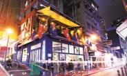 서울서 즐기는 '홍콩 한 잔' 장바구니 담기 Bar 리스트