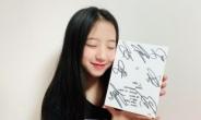 """[도쿄스타그램] 탁구요정도, 수영괴물도 """"우리는 성덕♥"""""""