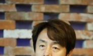 한국뮤지컬협회 신임 이사장에  이종규 전 인터파크씨어터 대표