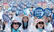 '코로나 전사' 보건의료노조 9월 총파업 예고…'의료대란' 우려
