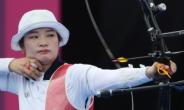 [양궁] 강채영, 8강 진출 확정… 터키에 6-2 승 [종합]