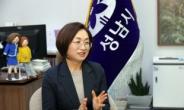 """성남시, """"아동의 건강과 생명권 보호에 앞장선다"""""""