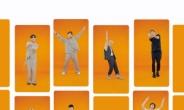 아이돌 편견·무수한 도전 넘어 아티스트로…지구상 가장 강력한 군대 '아미'는 성장 동력 [헤럴드 뷰-'시대의 아이콘' 방탄소년단]