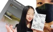 연예인 성덕 인증 'Z세대 태극전사들'