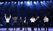 BTS 라이벌은 BTS...'시대 아이콘' 되다 [헤럴드 뷰]