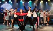 JYP가 When We Disco로 이은 '그리스', 하이원서 펼쳐진다