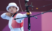 [양궁] 강채영, 8강서 러시아 선수에 일격…올림픽 2관왕 불발