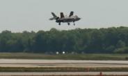 [김수한의 리썰웨펀] F-35B, 美-濠 연합훈련 첫 참가…수직착륙 장면 공개 왜?