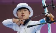 안산, 세계 양궁 새 역사 썼다…올림픽 첫 3관왕 등극