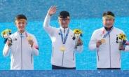 金·金·金·金…'퍼펙트 코리아' 재확인한 양궁, 이젠 파리올림픽이다