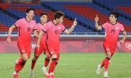 [축구] 한국 1 : 3 멕시코… 전반전 마무리
