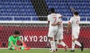 [축구] 한국, 8강 탈락… 멕시코에 3-6 완패