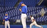 [야구] 김경문호, 미국에 2-4 역전패…조2위로 도미니카와 맞대결