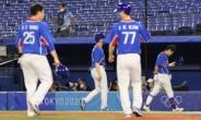 [야구] 홈런에 좌절한 韓, 미국에 2-4 역전패...조2위 추락 '녹아웃 스테이지'