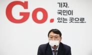 野 경선레이스 본궤도…윤석열 당내 검증 '뇌관' [정치쫌!]