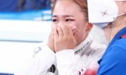 [체조] 여서정, 도마 동메달 쾌거… 한국 최초 부녀 메달 [종합]