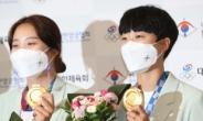 사상 첫 하계올림픽 3관왕 안산, 금메달 들고 귀국