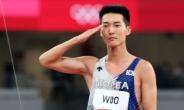 [육상] 우상혁, 높이뛰기 한국 신기록… '아름다운 4위' [종합2]