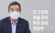 김윤 삼양홀딩스 회장