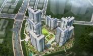 LH, 이번 달 전국에서 분양·임대주택 5252가구 공급