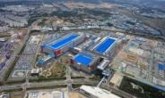 삼성전자 반도체 매출 글로벌 1위, 3년 만에 인텔 제쳤다