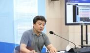 KISA 원격 보안 진단 서비스 '내PC돌보미' 이용 6만명 돌파