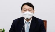 [헤럴드pic] 발언하는 윤석열 전 검찰총장