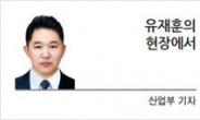 [유재훈의 현장에서] '대선철만' 몸값 오르는 중소기업계