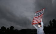 안철수, 靑 앞 '드루킹' 1인 시위…이준석에 돌연