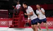 [배드민턴] 양팀 다 응원했던 女복식 3·4위전…김소영-공희용이 웃었다