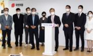 [헤럴드pic] 인사말하는 최재형 전 감사원장