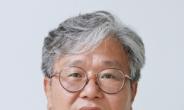 인천일보, 박정환 신임 편집국장 임명