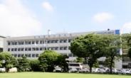 인천교육청 공무원 합격자 85명 발표