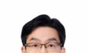 김근영 신임 한국은행 대구경북본부장 부임