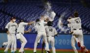 [야구] 일본, 연장 끝에 미국에 승리…4일 한국과 준결승