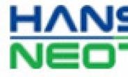 [특징주] 한송네오텍, LGD와 62억 규모 OLED 장비 공급계약 체결에 강세